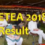 Etea medical entry test result 2018