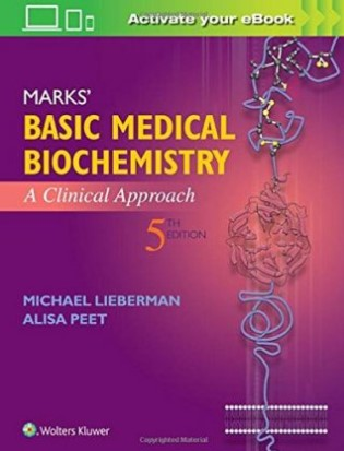 Marks' Basic Medical Biochemistry 5th Edition PDF Free Download