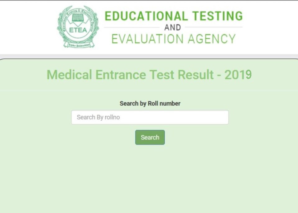 Etea kmu Medical entrytest Result 2019 by name and father name