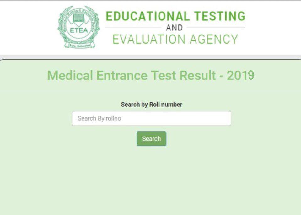Etea kmu Medical Entry test result 2019