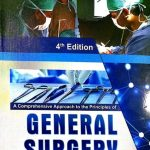 Abdul Wahab Dogar General Surgery PDF Free Download