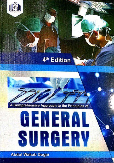 Abdul Wahab Dogar General Surgery PDF Free Download
