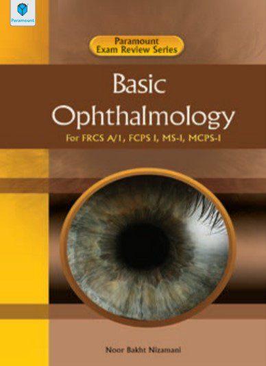 Basic Ophthalmology By Noor Bakht Nizamani PDF Free Download