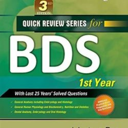 Quick Review Series for BDS 1st Year PDF Free Download
