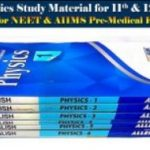 All Allen Physics Modules PDF 2021 Free Download