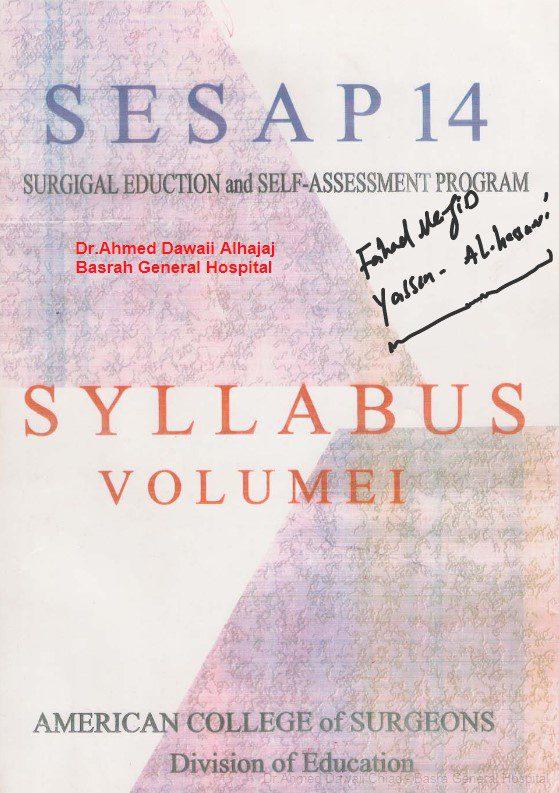 SESAP 14 Surgical Education and Self-Assessment Program Syllabus Volume I PDF Free Download